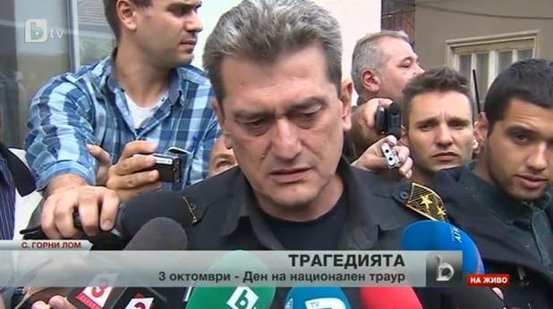 """гл.ком. николай николов, директор на гд """"пожарна безопасност и защита на населението"""""""