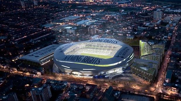 нов стадион тотнъм