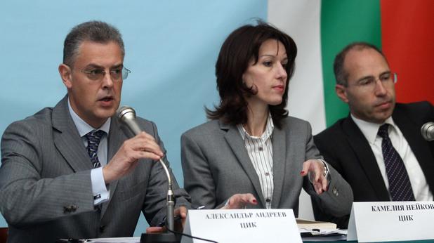 Александър Андреев и Камелия Нейкова от ЦИК- 2 октомври 2014
