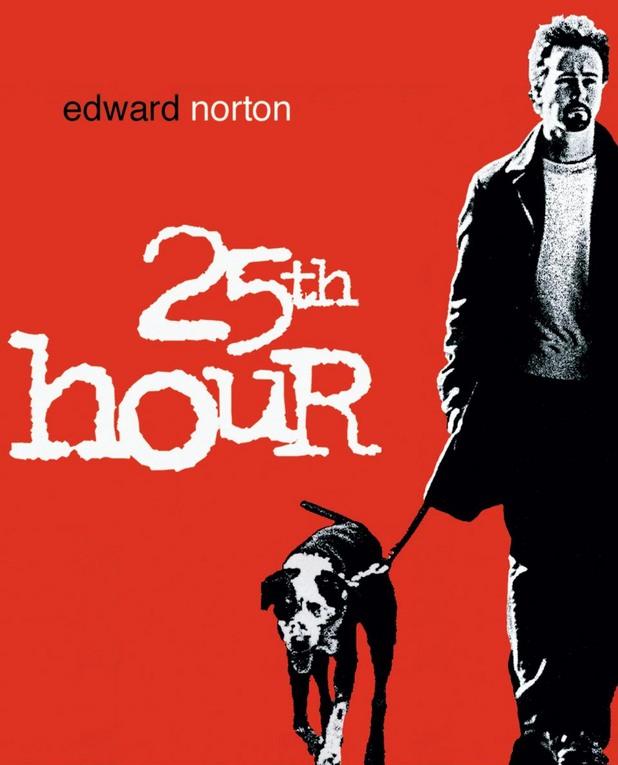 25-тият час
