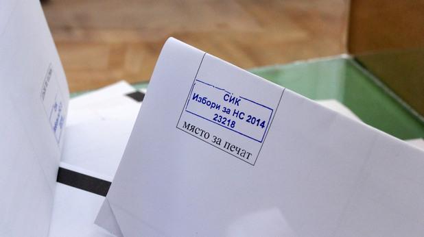 Бюлетина на парламентарнтие избори през 2014 година