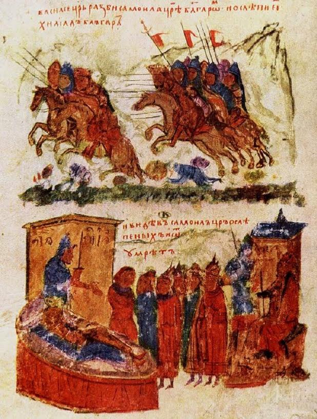 Умиращият Самуил и ослепените му бойци (миниатюра от препис на Манасиевата хроника, XIV в.)