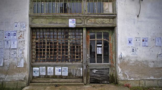 Опустелите сгради
