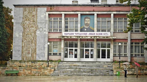 Училището