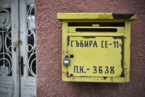 Пощенска идилия