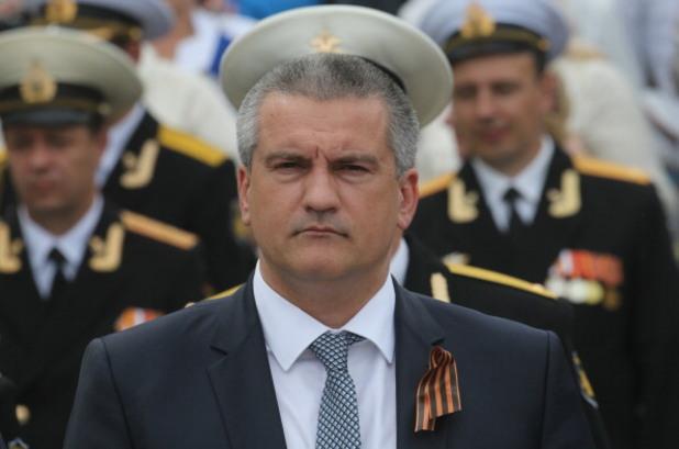 Сергей Аксьонов
