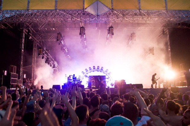 Концерт на Prodigy