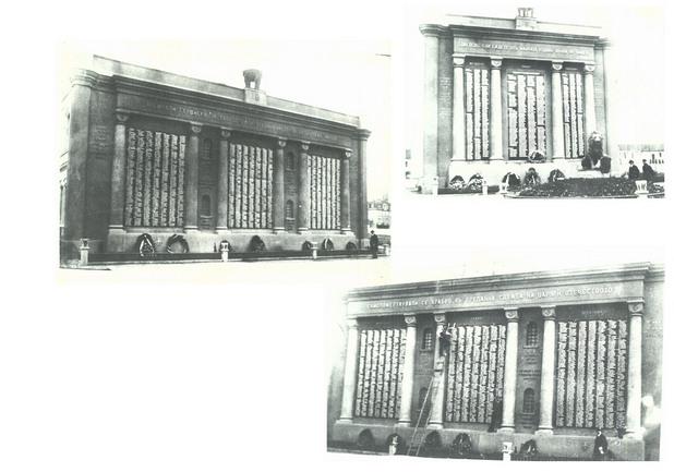 Войнишки паметник НДК