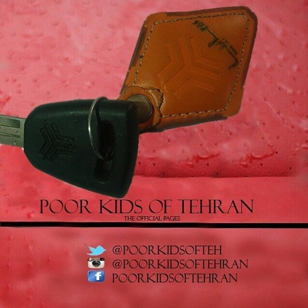 Бедните деца от Техеран се подиграха с богатите