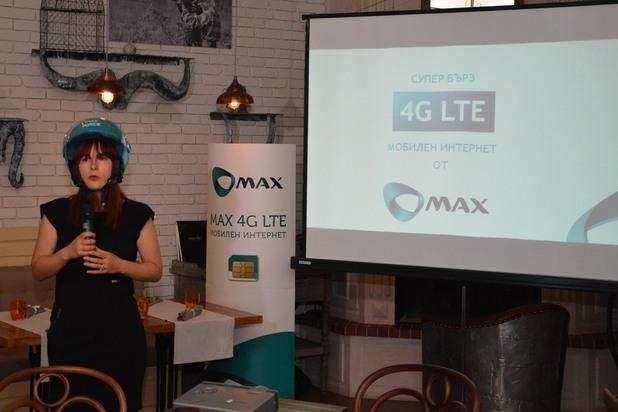 Представянето на Макс във Варна