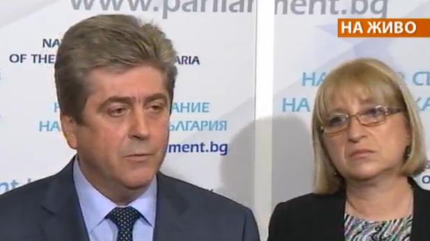 Първанов и Цецка Цачева на пресконреренцията след преговорите между АБВ и ГЕРБ за съставяне на правителство