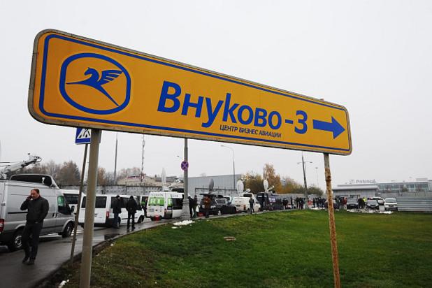 летище внуково