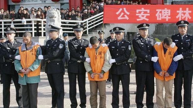 публично осъждане на смърт в китай
