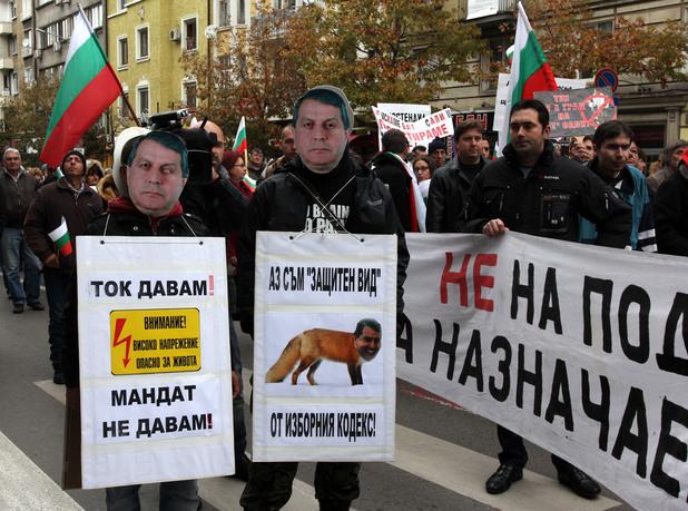 Протест срещу узбирането на Александър Методиев (Бат Сали) за депутат
