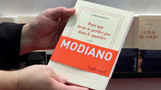 """""""За да не се изгубиш в квартала"""", книга на Патрик Модиано"""