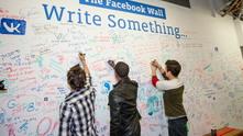 Напиши нещо на стената във Facebook