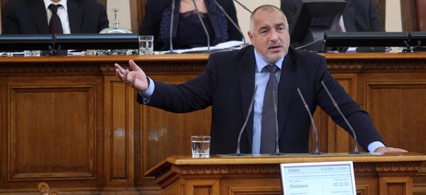 Бойко Борисов на трибуната на 43-тото народно събрание