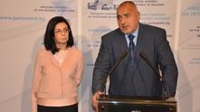 бойко борисов и меглена кунева в народното събрание