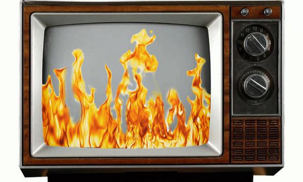 Пожар в екрана