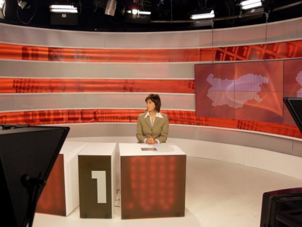 Новини на турски