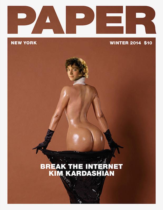 Ким Кардашиян в нова светлина