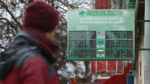 Валутни курсове в Русия