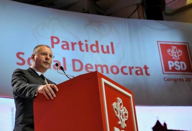 сергей станишев на конгрес на румънската социалдемократическа партия