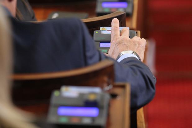 Гласуване в Народното събрание
