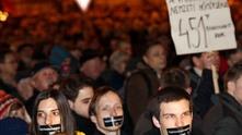 Протести в Унгария