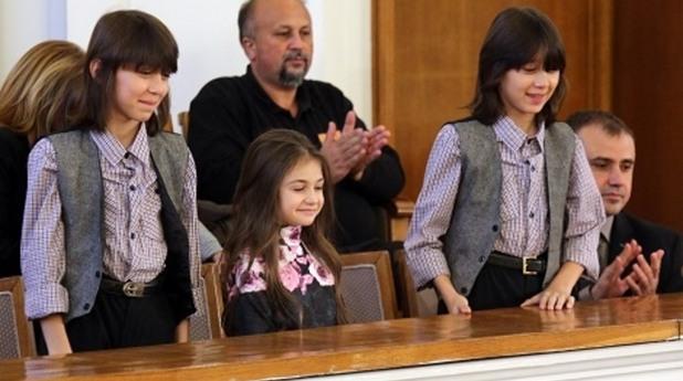 Крисия, Хасан и Ибрахим в Народното събрание