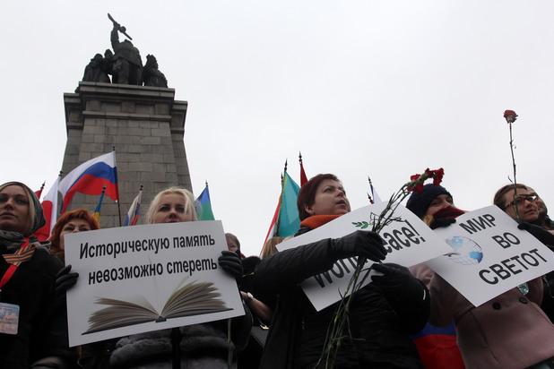 Днес, 23 ноември пред Паметника на Съветската армия, се проведе акция в защита на историческите паметници