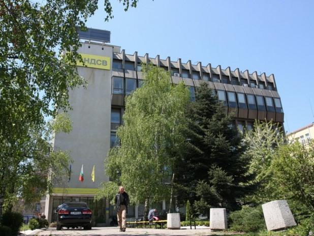 Централата на НДСВ