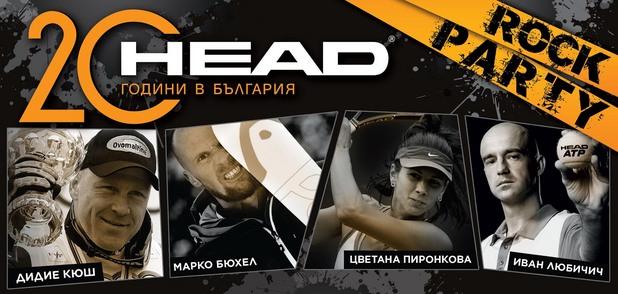 head 20 years