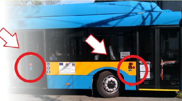 Въведение в градския транспорт