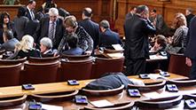 парламент 21