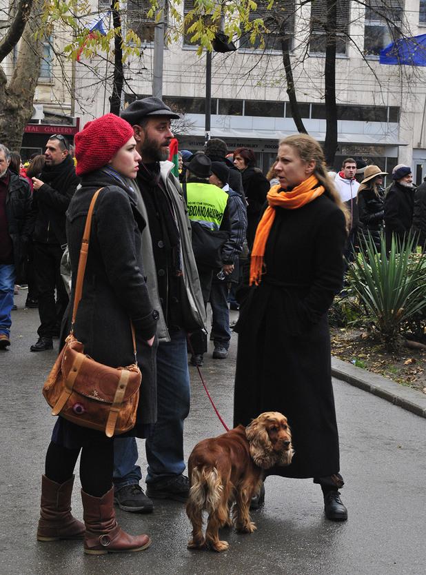 Протест срещу избирането на Слави Бинев