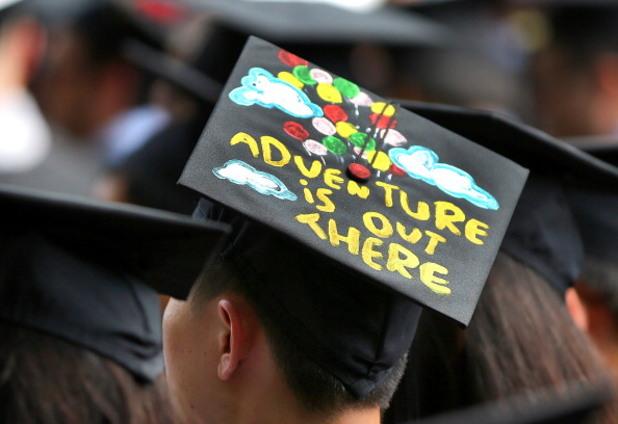 завършване на университет