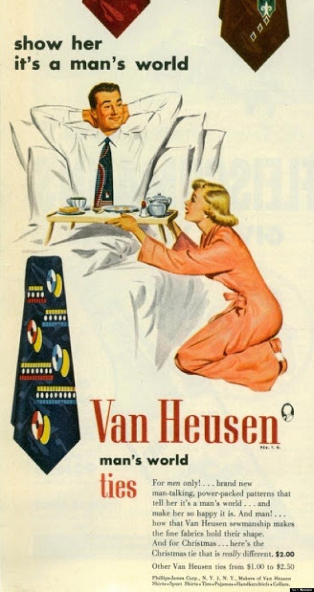 Сексистки винтидж реклами