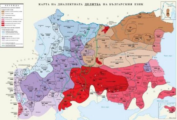 Онлайн карта с българските диалекти на БАН
