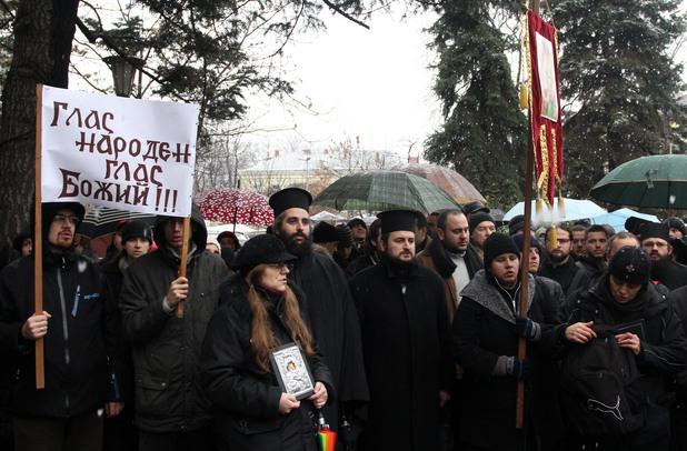 Протест срещу епископския сан на Дионисий