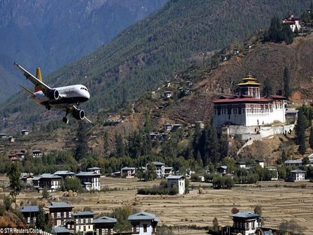 Летище в Бутан
