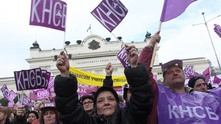Протест на КНСБ
