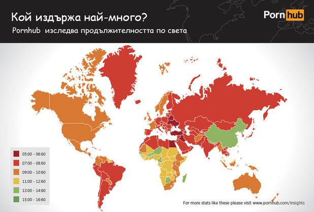 Къде най-дълго гледат порно