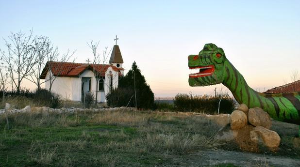 Ново село, Музей на световната история