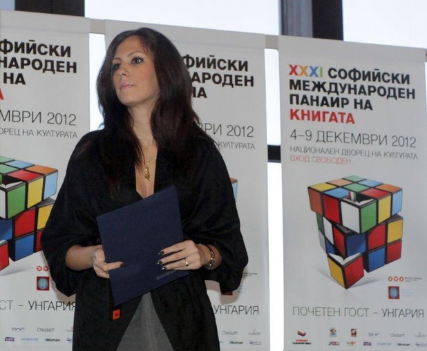 Руслана Петрова