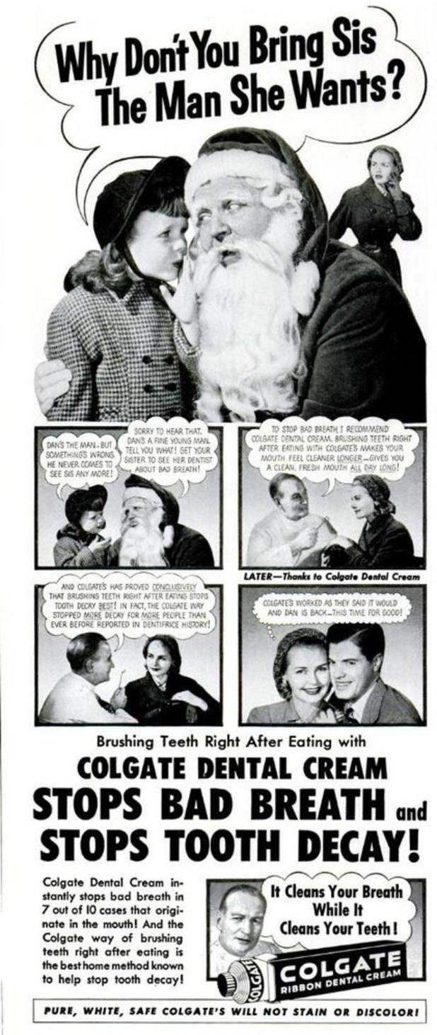 коледни реклами