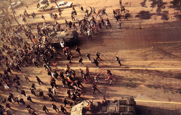Демонстрации в Букурещ