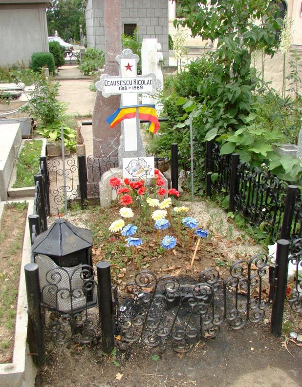 Гробът на Николае Чаушеску