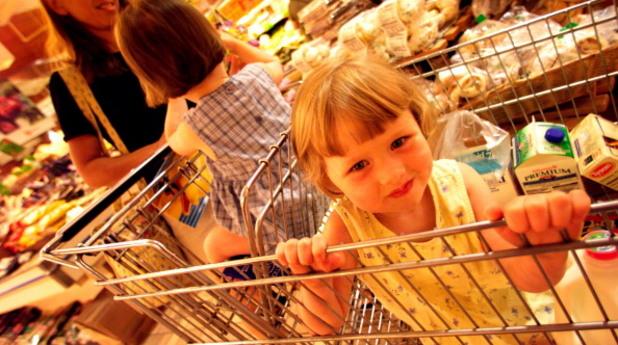 С деца на пазар