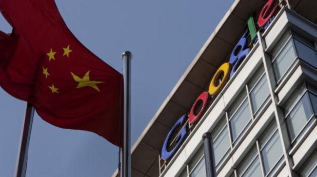 Сградата на Google в Китай